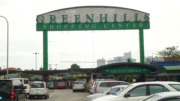 Directions on Web: How To Commute To Greenhills