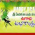 telugu ugadi wishes quotes and greetings hd images
