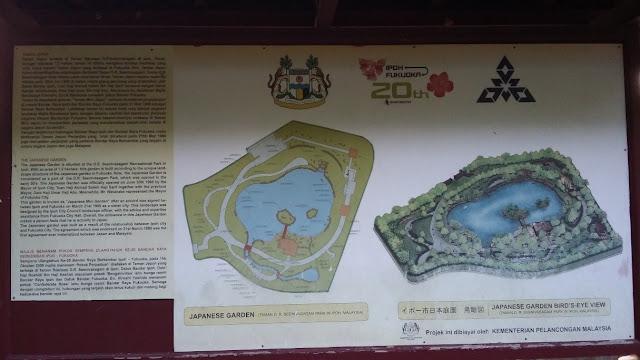 Taman Jepun