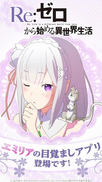 Re:zero Alarm Emilia