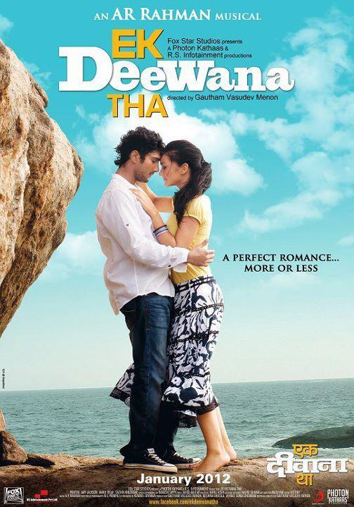 A r  Rahman Ek Deewana Tha Kya hai Mohabbat Hindi Song Lyrics