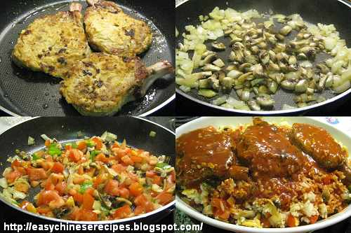 Baked Pork Chops with Rice Procedures