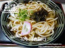 比便利店更便宜的奈良晚餐好去處