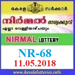 kerala lottery result from keralalotteries.info 11/5/2018, kerala lottery result 11.5.2018, kerala lottery results 11-05-2018, nirmal lottery NR 68 results 11-05-2018, nirmal lottery NR 68, live nirmal   lottery NR-68, nirmal lottery, kerala lottery today result nirmal, nirmal lottery (NR-68) 11/05/2018, NR 68, NR 68, nirmal lottery NR68, nirmal lottery 11.5.2018,   kerala lottery 11.5.2018, kerala lottery result 11-5-2018, kerala lottery result 11-5-2018, kerala lottery result nirmal, nirmal lottery result today, nirmal lottery NR 68,   www.keralalotteries.info-live-nirmal-lottery-result-today-kerala-lottery-results, keralagovernment, nirmal lottery result, kerala lottery result nirmal today, kerala lottery nirmal today result, nirmal kerala lottery result, today nirmal lottery result, nirmal lottery today   result, nirmal lottery results today, today kerala lottery result nirmal, kerala lottery results today nirmal, nirmal lottery today, today lottery result nirmal, nirmal lottery   result today, kerala lottery result live, kerala lottery bumper result, kerala lottery result yesterday, kerala lottery result today, kerala online lottery results, kerala   lottery draw, kerala lottery results, kerala state lottery today, kerala lottare, kerala lottery result, lottery today, kerala lottery today draw result, kerala lottery online   purchase, kerala lottery online buy, buy kerala lottery online result, gov.in, picture, image, images, pics,   pictures kerala lottery, kl result, yesterday lottery results, lotteries results, keralalotteries, kerala lottery, keralalotteryresult, kerala lottery result, kerala lottery result   live, kerala lottery today, kerala lottery result today, kerala lottery results today, today kerala lottery result, nirmal lottery results, kerala lottery result today nirmal,