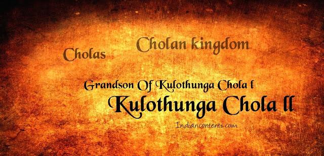 Kulothunga Chola II - Grandson Of Kulothunga Chola I