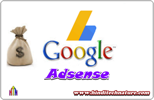 What-is-google-adsense-and-how-does-it-work-?