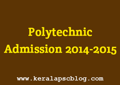 Kerala Polytechnic College Admission 2014 Trial Allotment