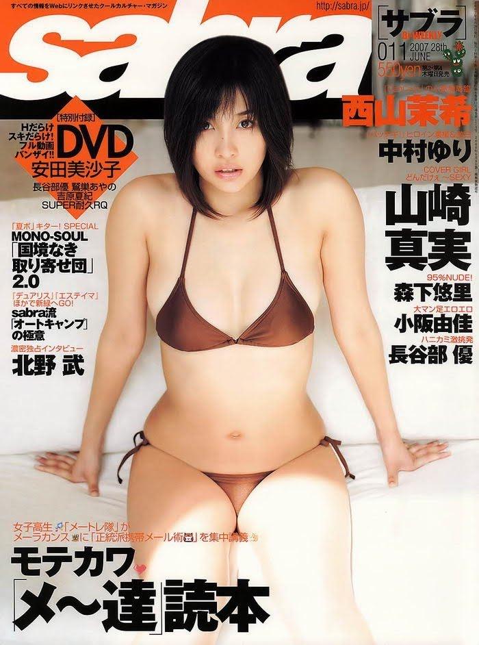 [Sabra Magazine] 2007 No.06 28th - idols