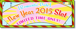 http://otomeotakugirl.blogspot.com/2016/05/shall-we-date-wizardess-heart-new-year.html