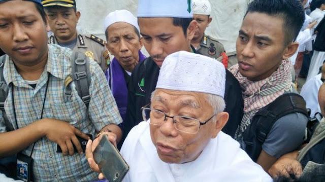Ma'ruf Amin Disarankan Segera Mundur dari Ketua Umum MUI