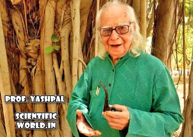 scientist professor yashpal thoughts in hindi