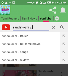 Use The Tamilrockers 2019 Movies Download App To Download Tamil