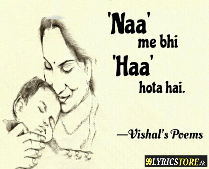 vishal's poem naa me bhi haa hota hai heartouching poem