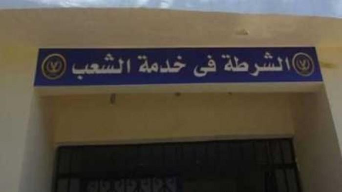 """لرؤيتهن يدخن """"الشيشة"""" احتجاز طالبة وتصويرها عارية في السلام"""