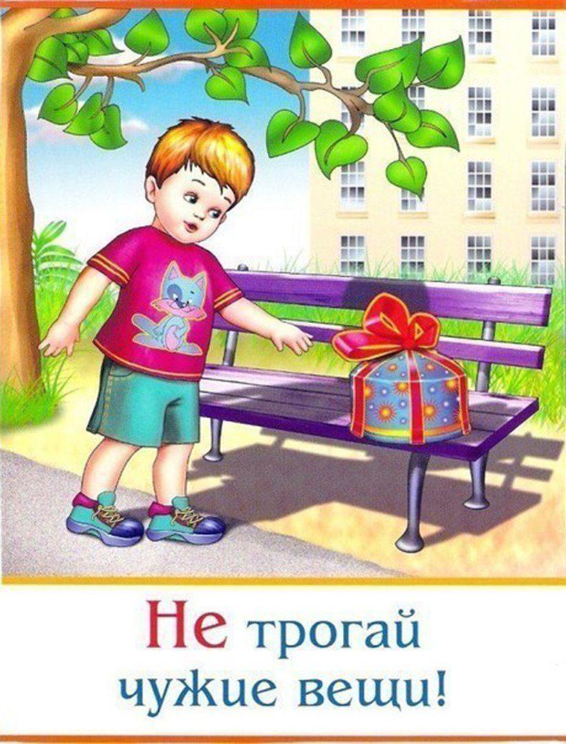 learn activities preschool learn activities, learn activities for kids learn activities safety