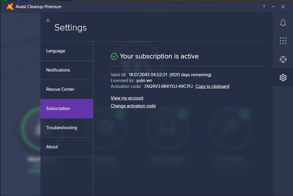 avast cleanup free license key