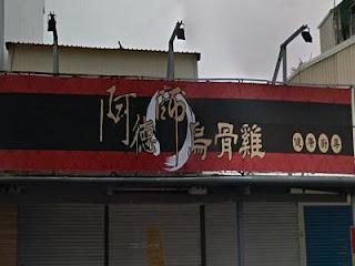 決戰花蓮三鐵pk賽
