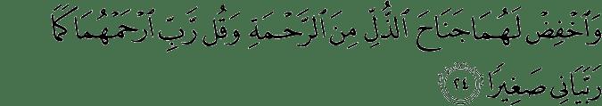 Surat Al Isra' Ayat 24
