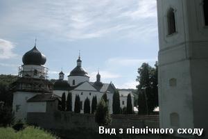 Монастир з північного сходу