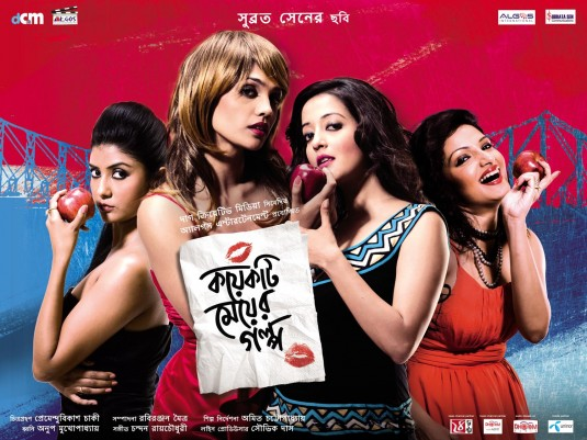 Here Is The Track List For Bangla Movie Shikari  Hd Poster We May Collect And You Can Listen To And Download Buy A Cassete And Or Cd Dvds If