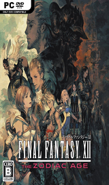 biwfph - Final Fantasy XII The Zodiac Age-CPY