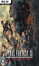 biwfph - Final Fantasy XII The Zodiac Age-CPY
