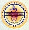 Shyama Prasad Mukherji College Recruitment