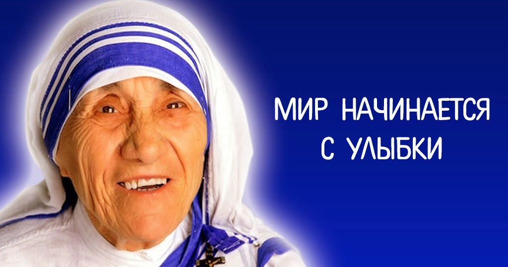 mother terasa Directed by fabrizio costa with olivia hussey, sebastiano somma, ingrid rubio, michael mendl mother teresa - the movie: the inspirational portrayal of mother teresa, a simple nun who became one of the most significant personalities of the 20th century.