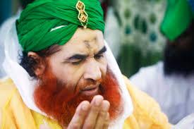 Ameer e AhleSunnat Hazrat Allama Maulana Mohammad Ilyas