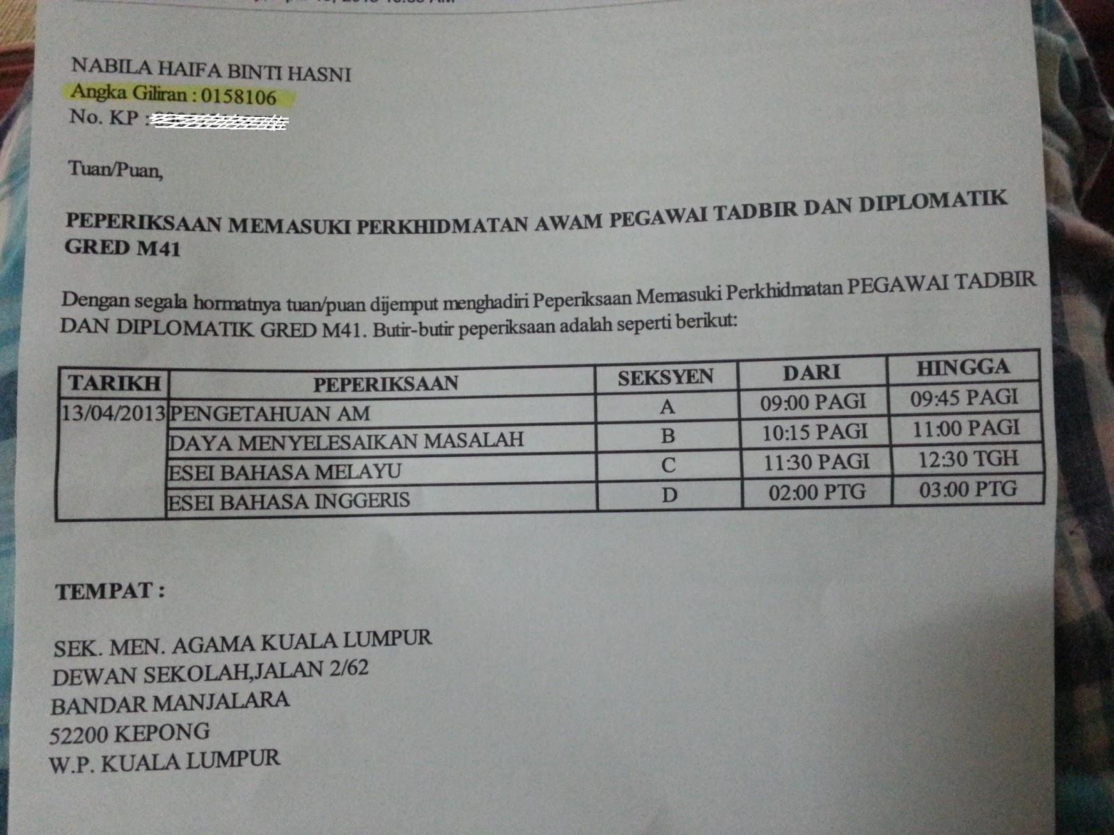 example english essay ptd exam