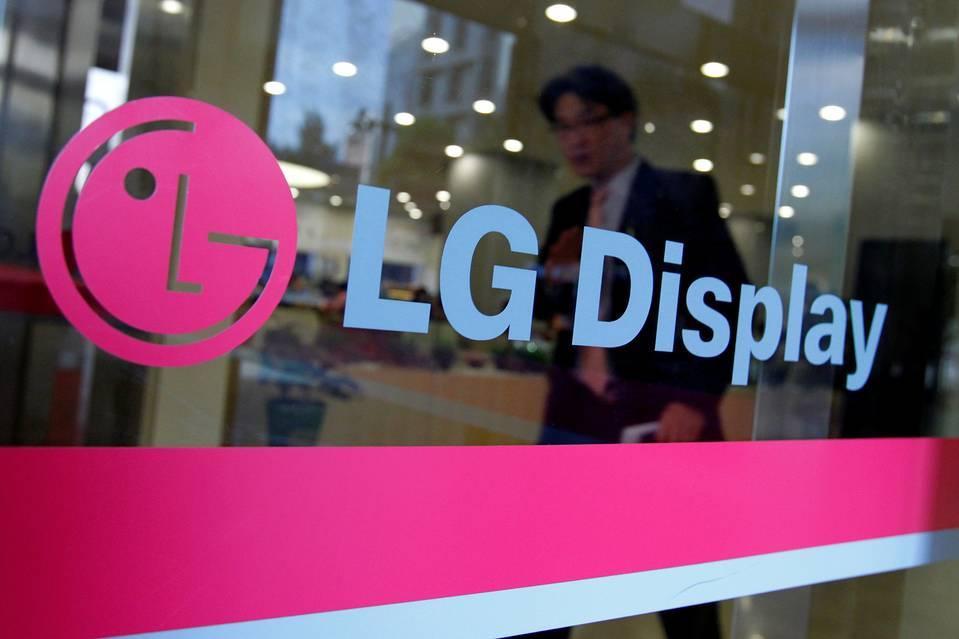 LG-smartphone-doppio-display