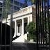 «Κόκκινος» συναγερμός σε κυβέρνηση και τράπεζες