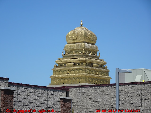 Ganesha Temple of Utah