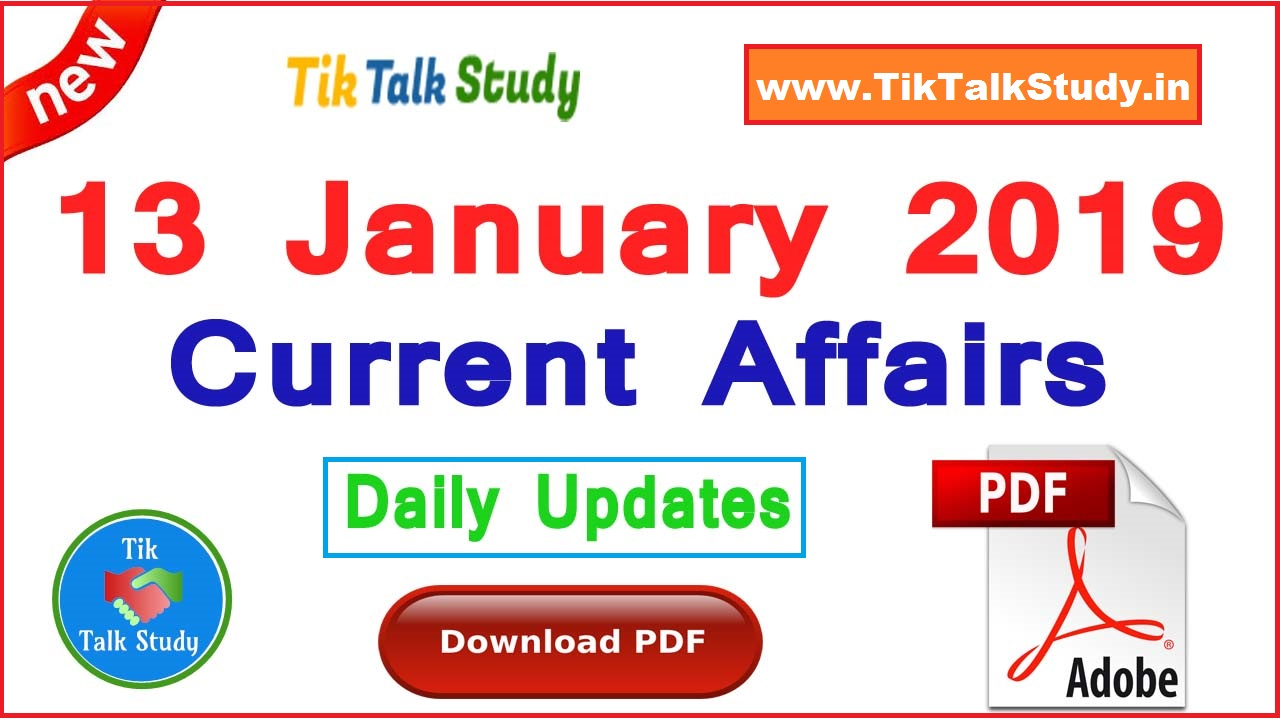 13 January 2019 : Current Affairs in Hindi PDF Download