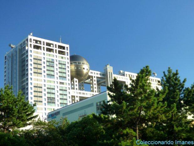 Edificio Fuji Odaiba