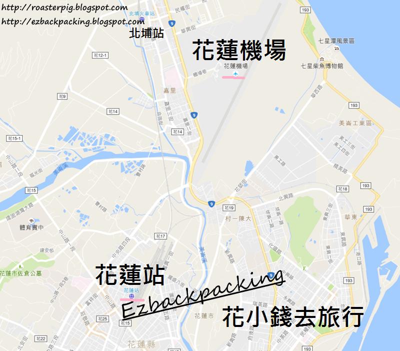 花蓮機場和花蓮車站的位置圖