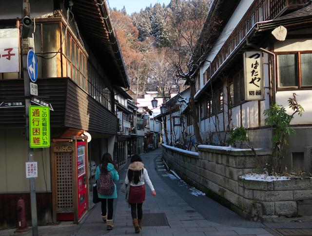 Shibu Onsen, Nagano
