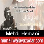 http://www.humaliwalayazadar.com/2016/10/mehdi-hemani-nohay-2017.html