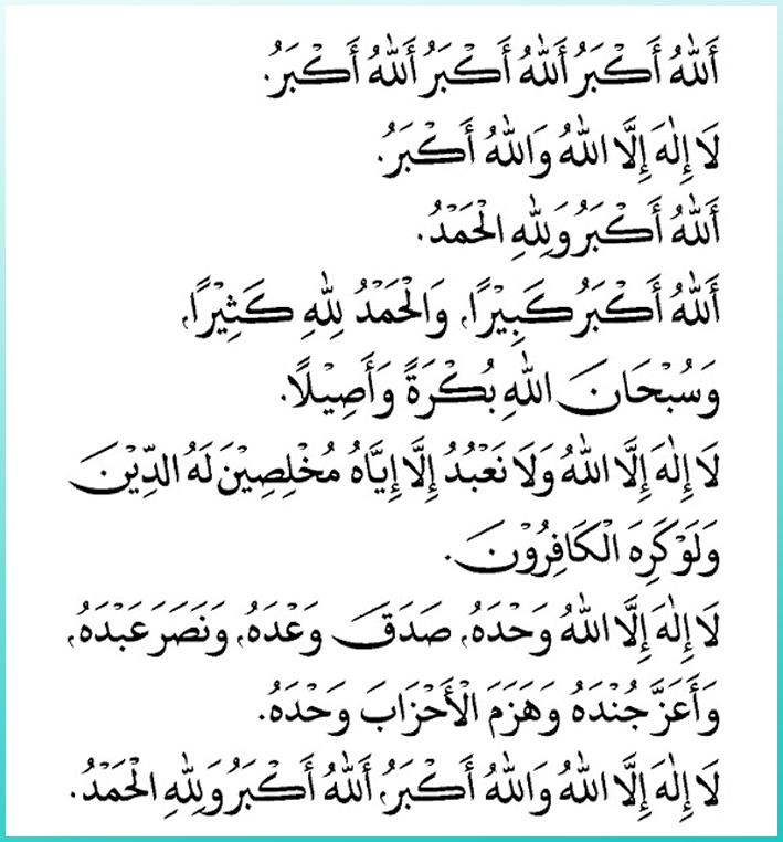 Bacaan Takbir Idul Fitri Dan Idul Adha Lengkap