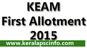 CEE KEAM Medical/Engineering Entrance First Allotment 2015 Published