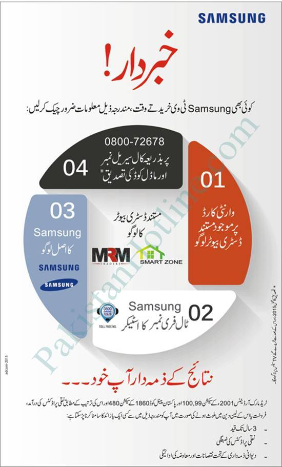 check-original-samsung-tv