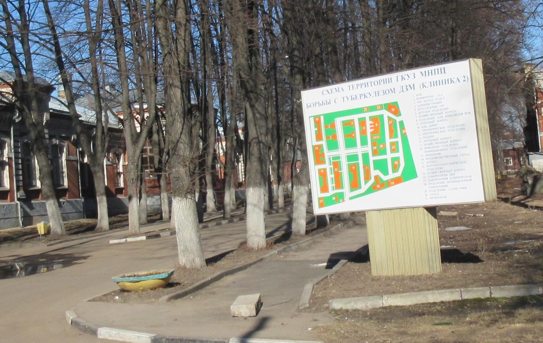 Стоматологическая поликлиника 2 г ульяновск