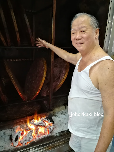 Kim-Hock-Seng-Bak-Kwa-Artisanal-BBQ-Pork-Slices-金福成肉乾