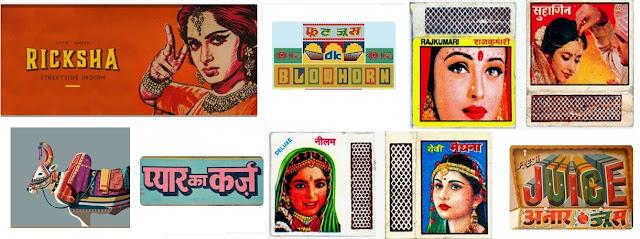 Indian cow rickshaw match boxes goddess blow horn
