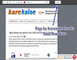 screenshot done kare