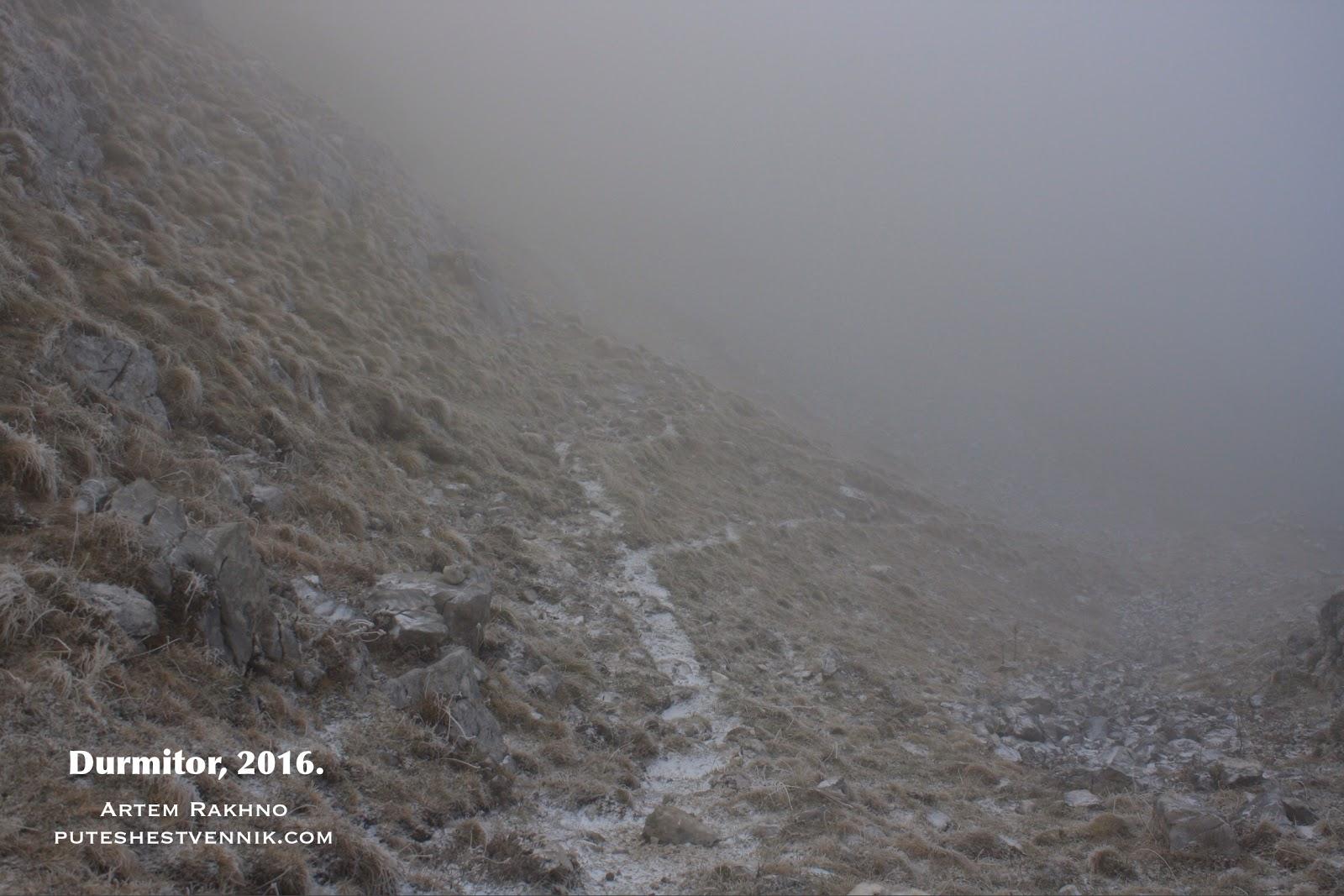 Горная тропа и первый снег