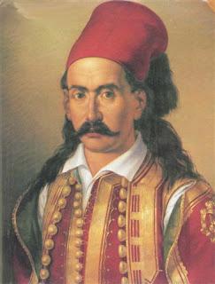 """""""Άμποτε ήρωα Μάρκο, κι' εγώ από τέτοιο θάνατο να πάω"""". Σαν σήμερα η μάχη του Κεφαλόβρυσου όπου ο ήρωας έδωσε την ζωή του στην Πατρίδα."""