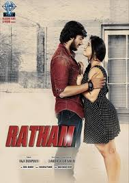 Ratham (2018) Hindi Dubbed Full Movie Web-DL 720p