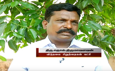 Kelvi Kanaikal –Interview with Thol. Thirumavalavan, President of VCK
