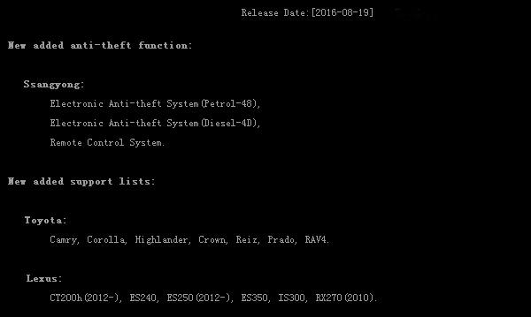 Digimaster III Odometer Mileage Correction Master  V 1.8.1612.45 (12)